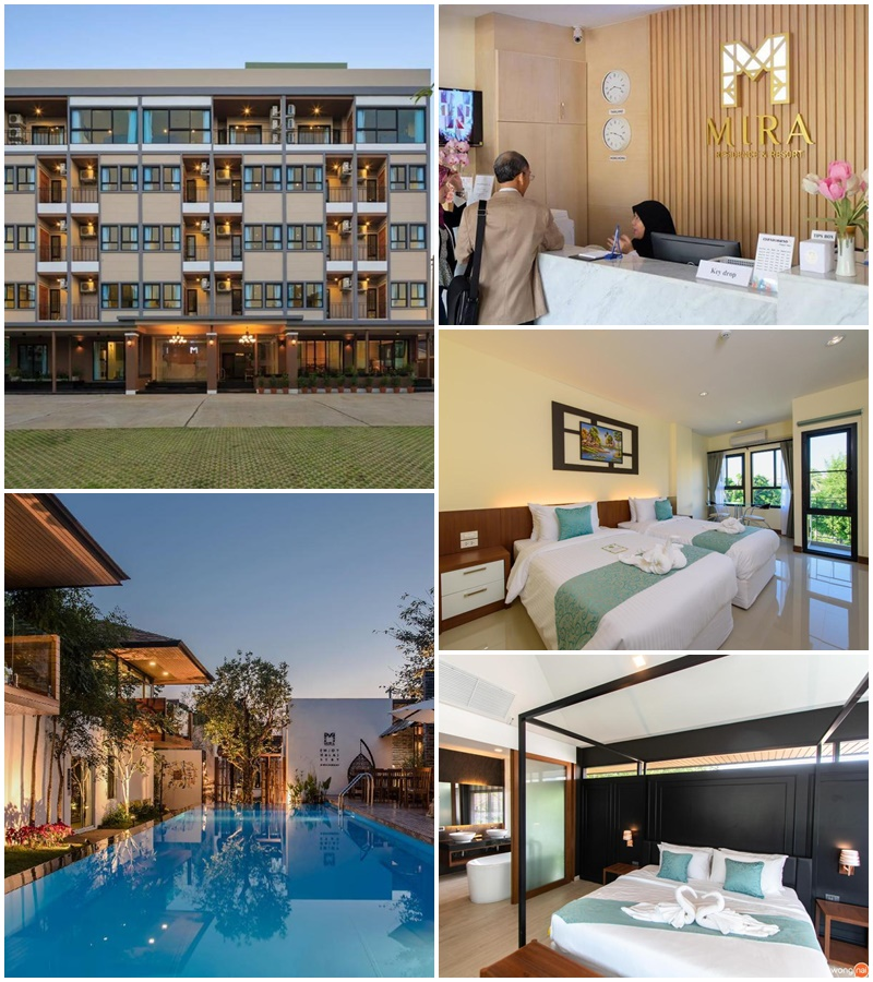 มิรา เรสซิเดนซ์ แอนด์ รีสอร์ต (ฮาลาล) (Mira Residence & Resort (halal))