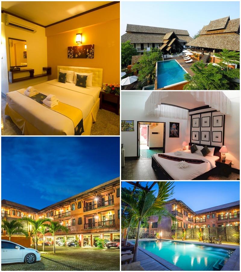 เรนฟอเรสท์ เชียงใหม่ โฮเต็ล (Rainforest ChiangMai Hotel)