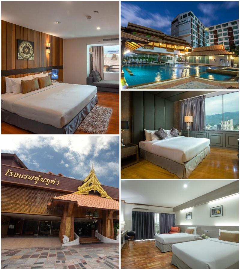 โรงแรมคุ้มภูคำ (Khum Phucome Hotel)