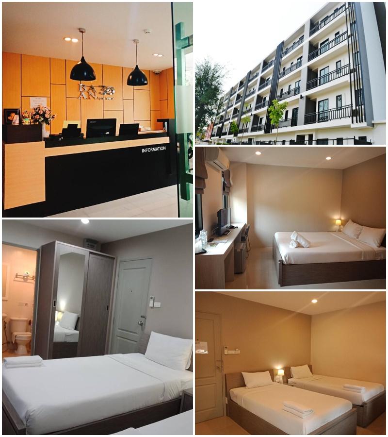 บ้าน 39 เซอร์วิซ อพาร์ตเมนต์ (Baan 39 Service Apartment)