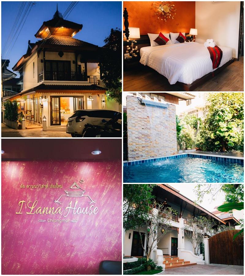 อัย ลานนา เฮาส์ เชียงใหม่ (I Lanna House Chiangmai)