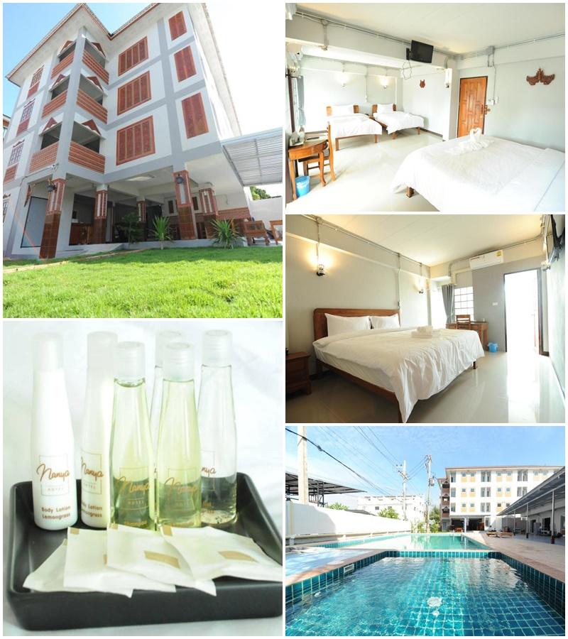โรงแรมนันยา เชียงใหม่ (Nanya Hotel Chiang Mai)