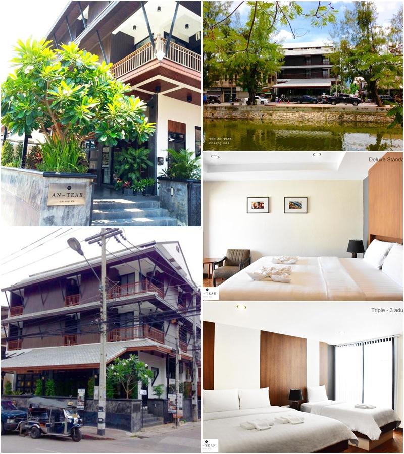 โรงแรมดิ แอน ทีค เชียงใหม่ (The An Teak Chiang Mai Hotel)