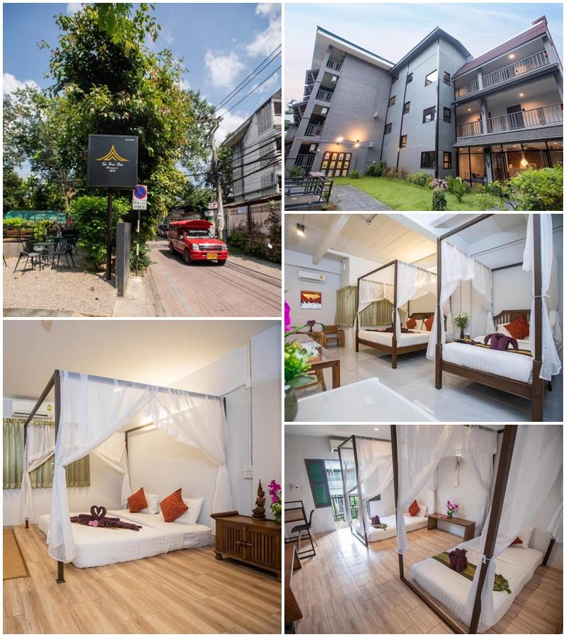 โรงแรมสบายดีเชียงใหม่ (Sabaidee Chiang Mai Hotel)