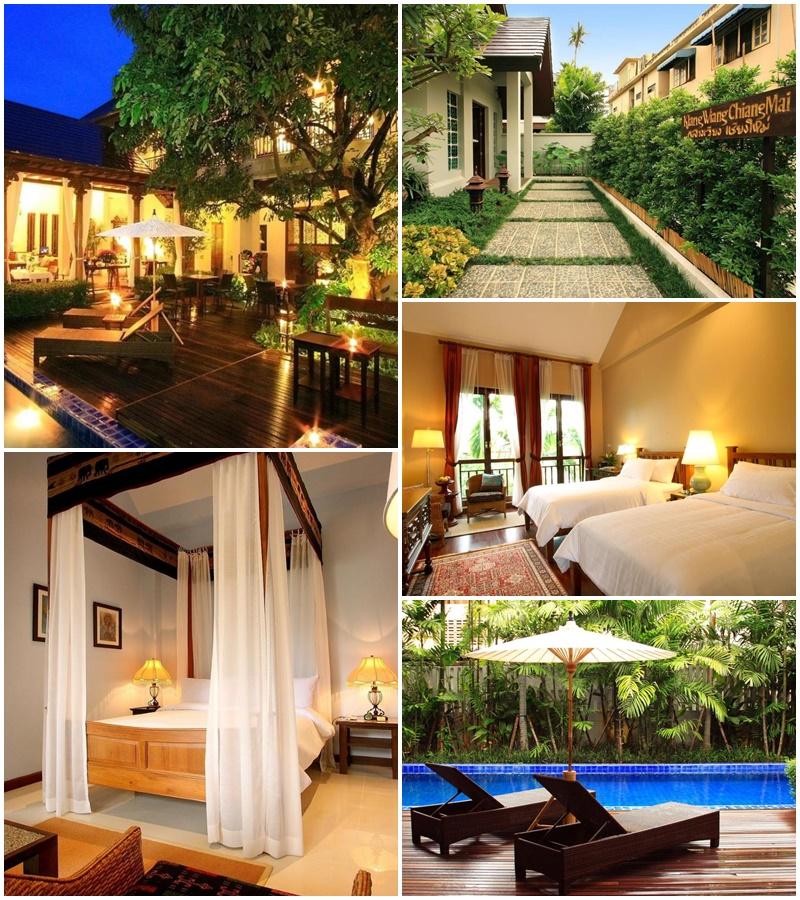 โรงแรมบ้านกลางเวียง (Baan Klang Wiang Hotel)