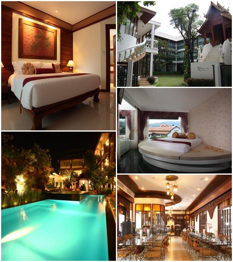 คชสีห์ธานี (Kodchasri Thani Hotel)