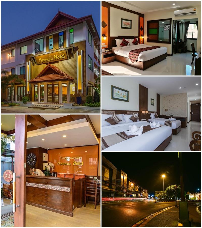 โรงแรมหม่อนสา (MhonSa Hotel)