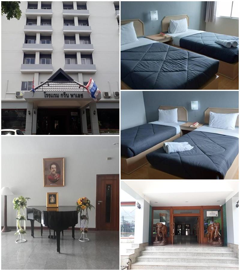 โรงแรมกรีน พาเลซ (Green Palace Hotel)