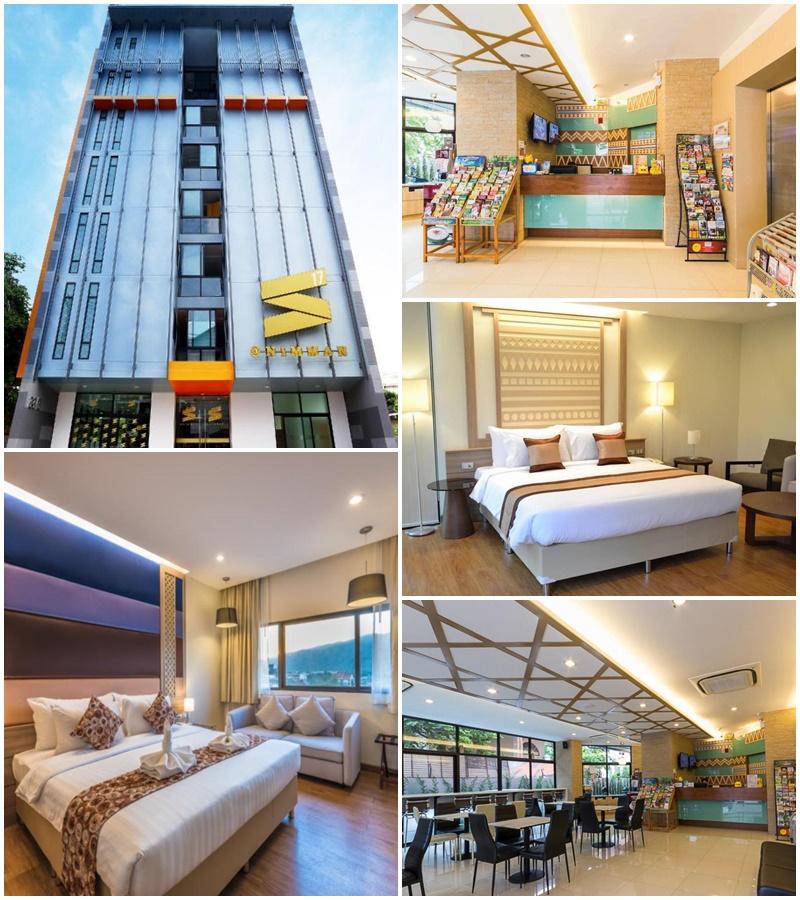 โรงแรมเอส17 แอท นิมมาน (S17 @ Nimman Hotel)