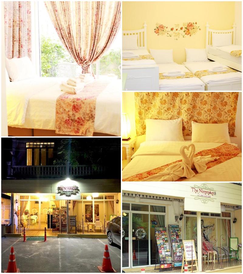 เดอะ นิมมาน13 เกสต์เฮาส์ (The Nimman 13 Guesthouse)