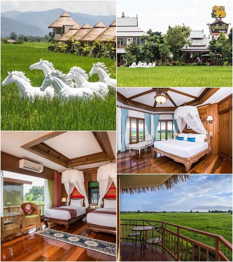 ภูสันฟ้า รีสอร์ท (Phusanfah Resort)