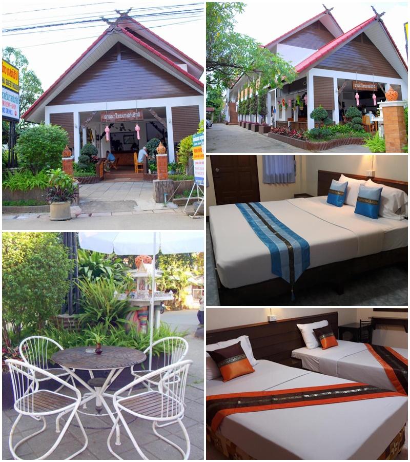 ลานนา ไทย เกสท์เฮาส์ (Lanna Thai Guesthouse)
