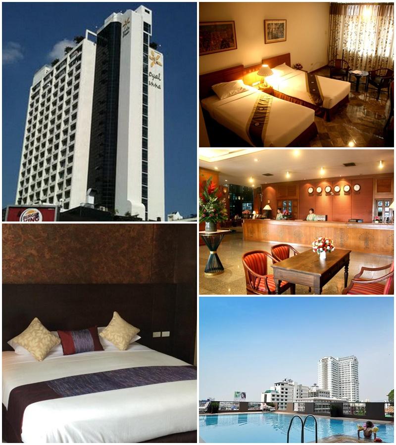 โรงแรมรอยัล ล้านนา (Royal Lanna Hotel)