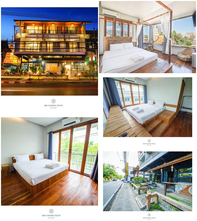 ศรีเชียงยืนเฮาส์ (Sri Chiang Yeun House)