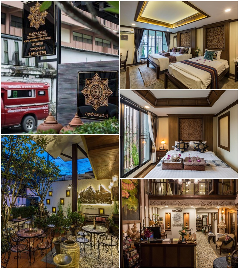 โรงแรมวรรณมาศ (Wannamas Chiangmai Boutique House)