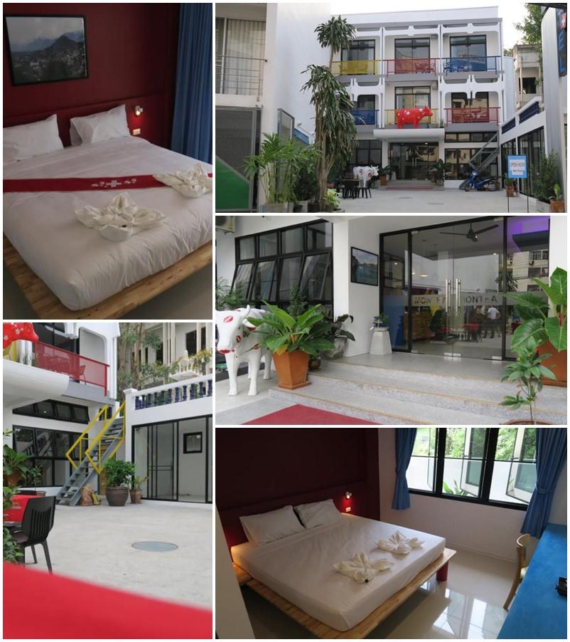 โรงแรมมณฑา (Hotel Montha)