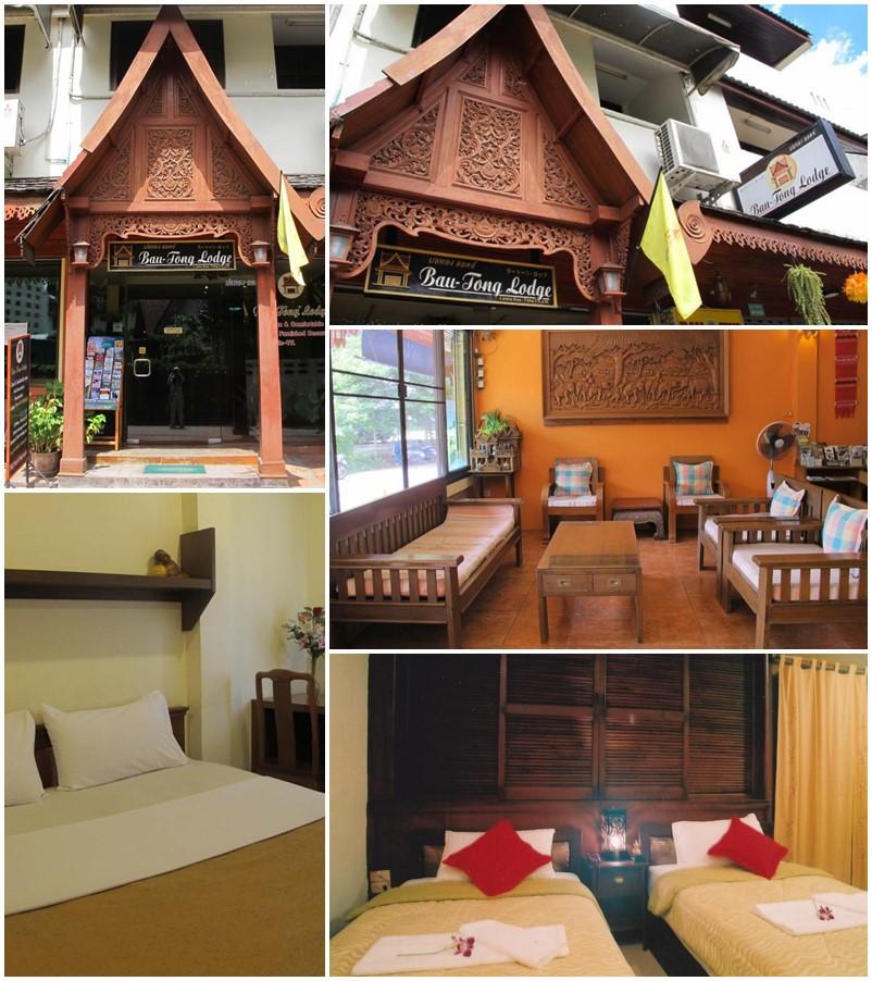 บัวตอง ลอดจ์ (Bautong Lodge)