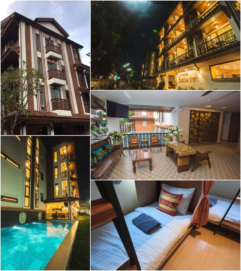 โรงแรมชาดา มันตรา (Chada Mantra Hotel)