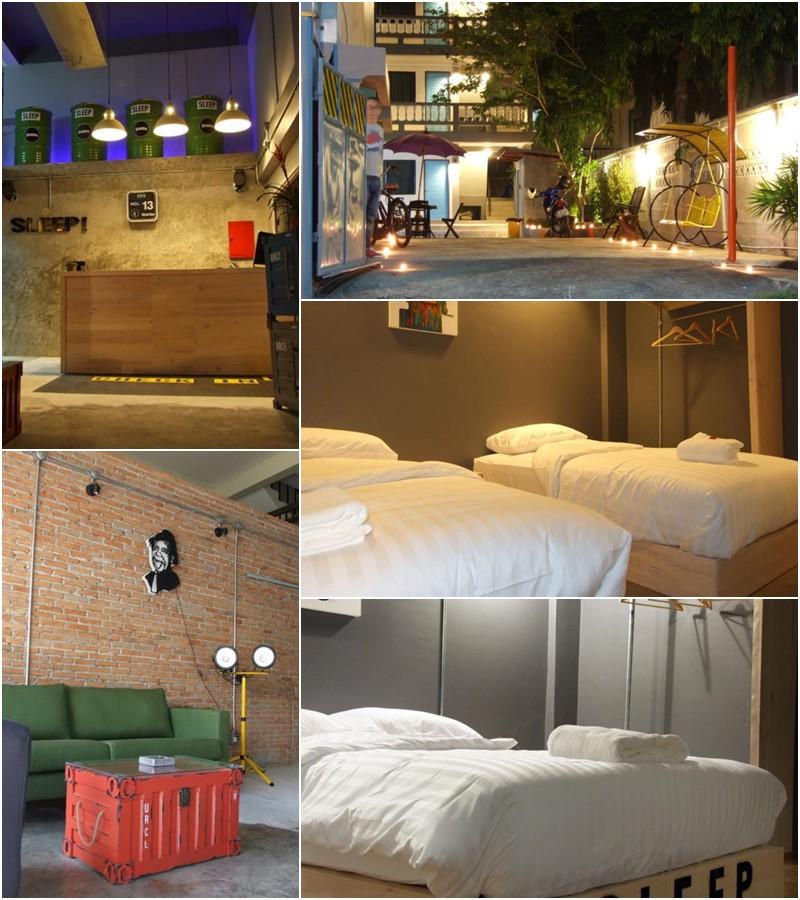 สลีป เกสท์เฮาส์ (Sleep Guesthouse)