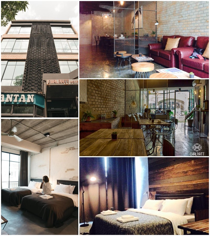 สะแมนแตน โฮเทล (Samantan Hotel)