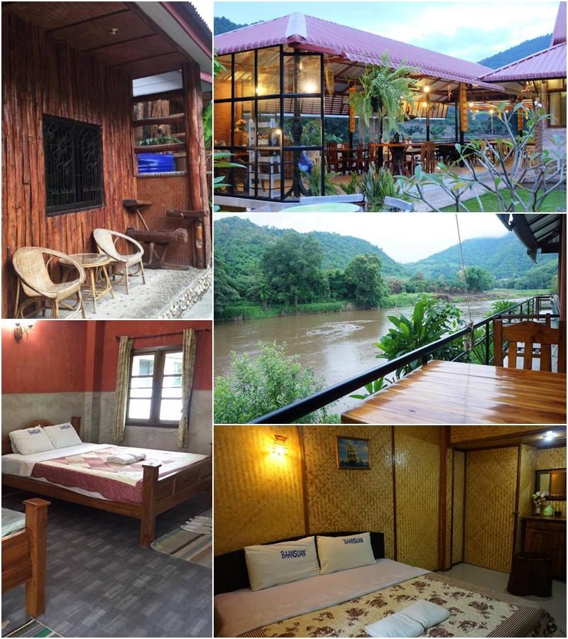 คุณใหม่บ้านสวนรีสอร์ท (Khun Mai Baan Suan Resort)