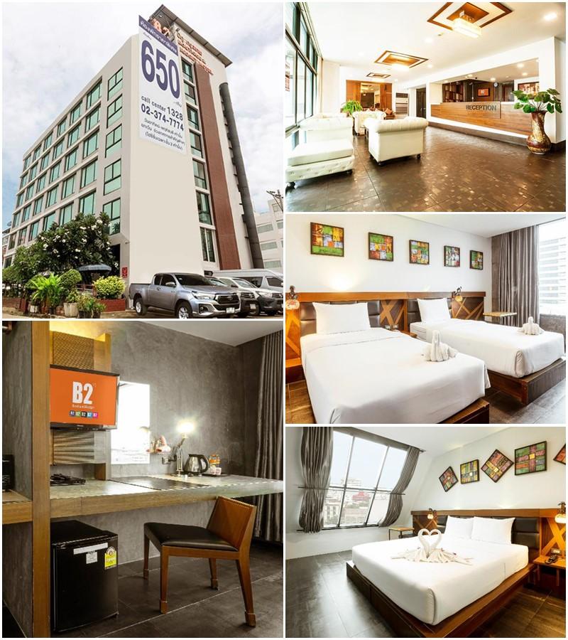 บีทู กรุงเทพ (ศรีนครินทร์) บูติค แอนด์ บัดเจท (B2 Bangkok Hotel - Srinakarin)