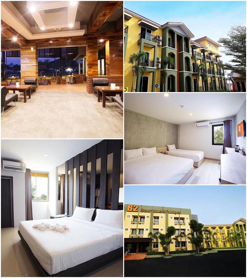 บีทู บุรีรัมย์ (B2 Buriram Boutique and Budget Hotel)