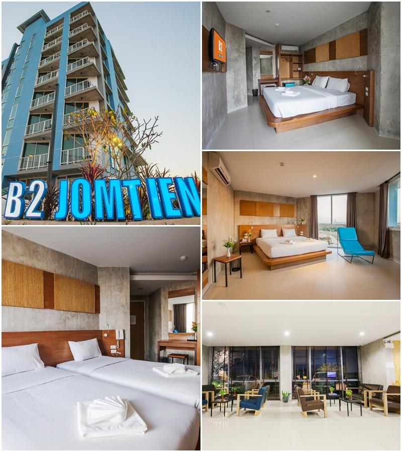 บีทู จอมเทียน โฮเต็ล (B2 Jomtien Hotel)