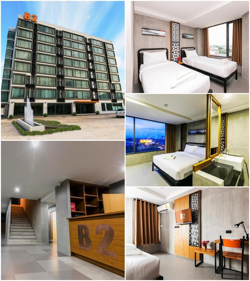 บีทู ขอนแก่น (B2 Khon Kaen Hotel)