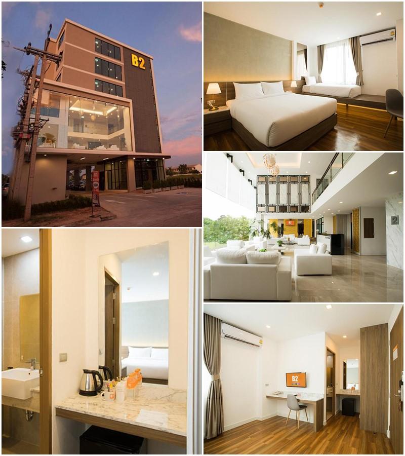 บีทู พิษณุโลก บูทิก แอนด์ บัดเจ็ต โฮเต็ล (B2 Phitsanulok Boutique and Budget Hotel)