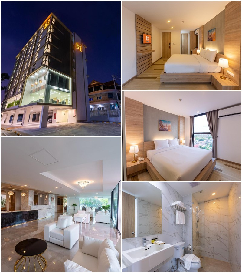 บีทู ระยอง (B2 Rayong Boutique and Budget Hotel)