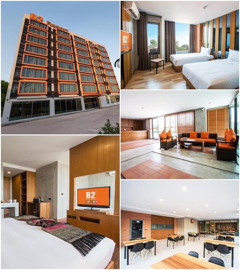 บีทู อุดรธานี บูทิก แอนด์ บัดเจ็ต โฮเต็ล (B2 Udon Thani Boutique and Budget Hotel)