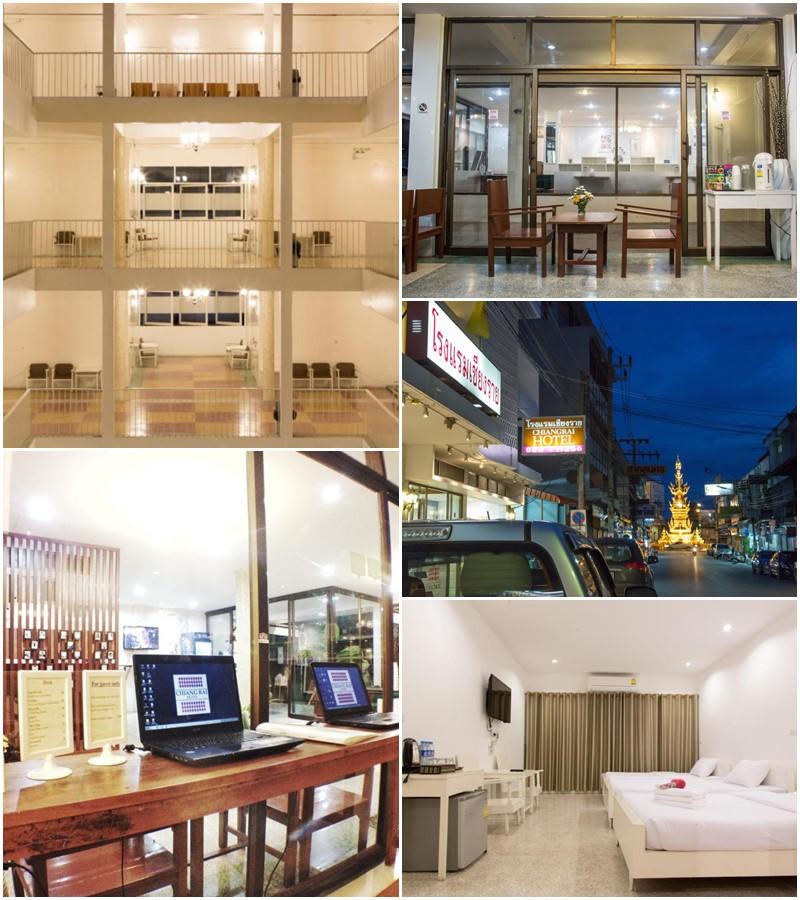 โรงแรมเชียงราย (Chiang Rai Hotel)