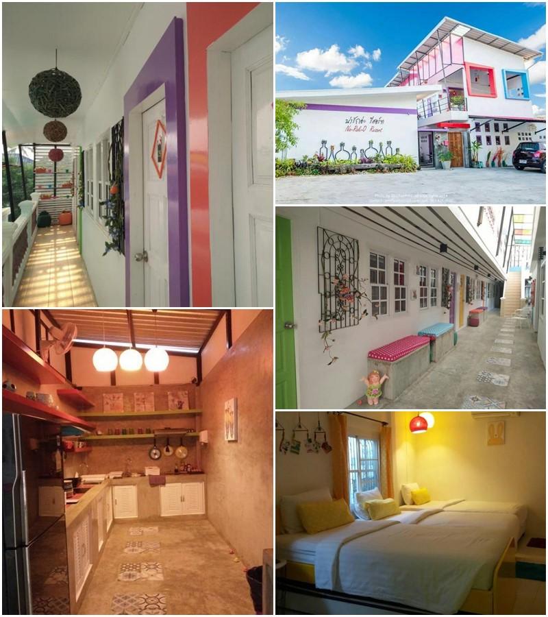 น่ารักอ่ะ รีสอร์ท (Na Rak O Resort)
