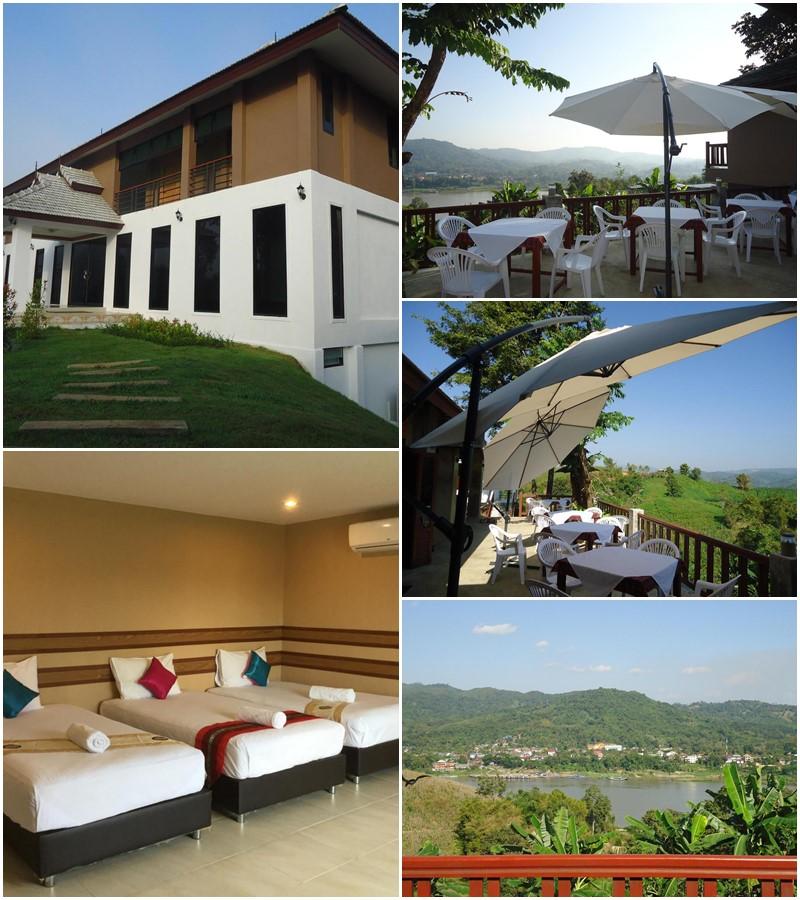 เชียงของ ฮิลล์ รีสอร์ท (Chiang Khong Hill Resort)