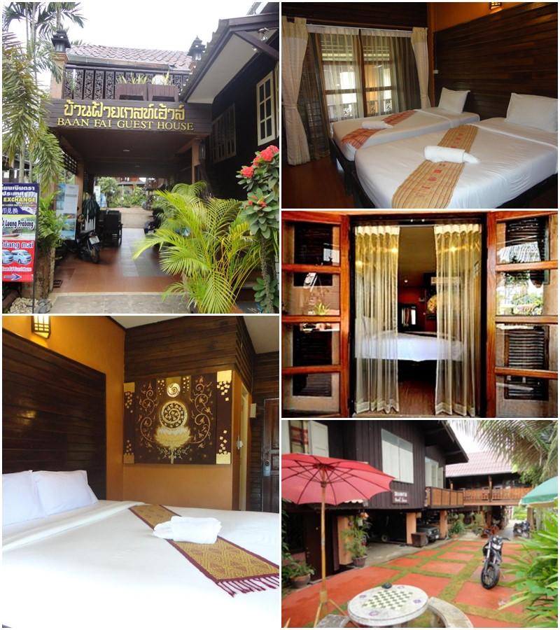 บ้านฝ้าย เกสท์เฮาส์ (Baan Fai Guesthouse)