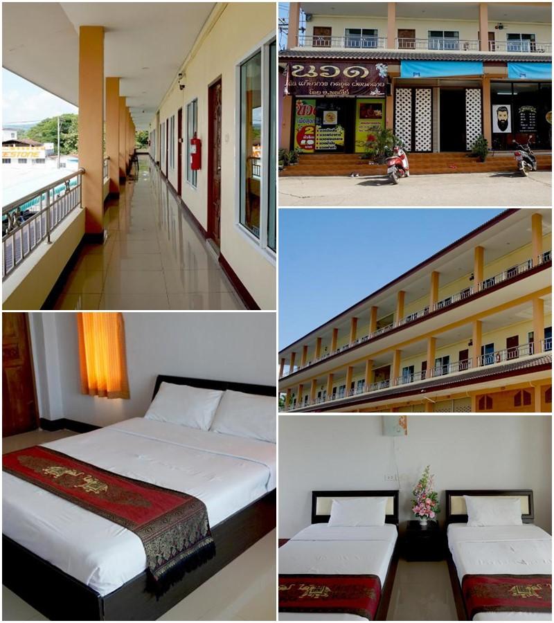 เชียงของ พาราไดซ์ โฮเทล (Chiang Khong Paradise Hotel)