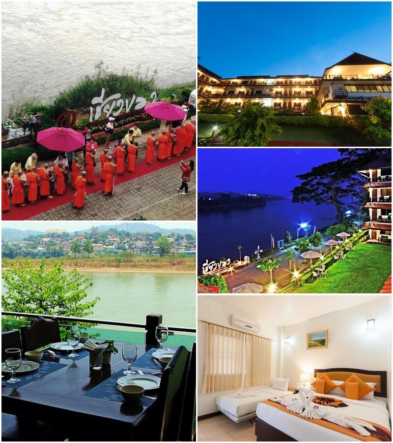 น้ำโขง ริเวอร์ไซด์ โฮเต็ล (Namkhong Riverside Hotel)