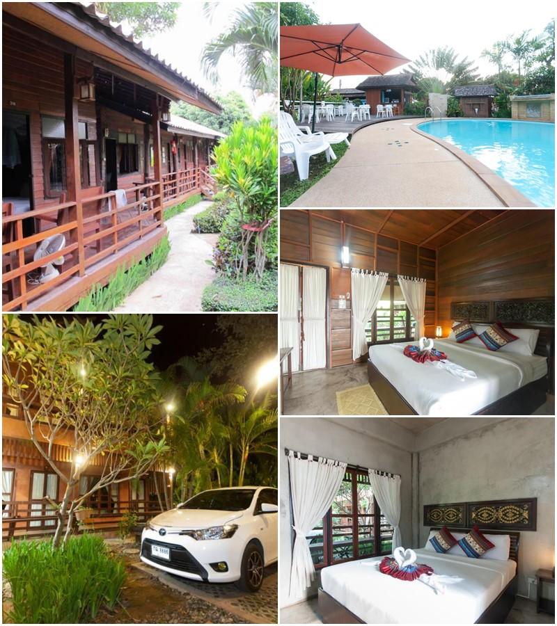 น้ำโขง เกสท์เฮาส์ แอนด์ รีสอร์ท (Namkhong Guesthouse and Resort)