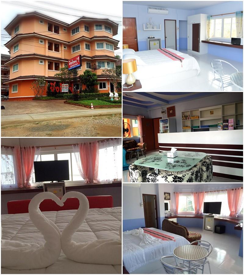 ยิ่งทิพย์ 1 อพาร์ตเมนต์ (Yingthip1 Apartment)