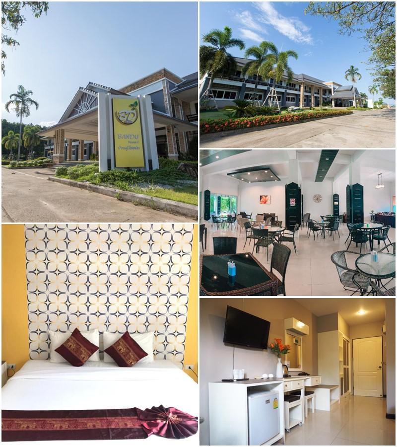 บ้านดู่ รีสอร์ท (Bandu Resort)
