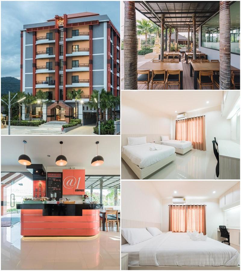 แอท วัน โฮเทล เชียงราย (At One Hotel Chiangrai)