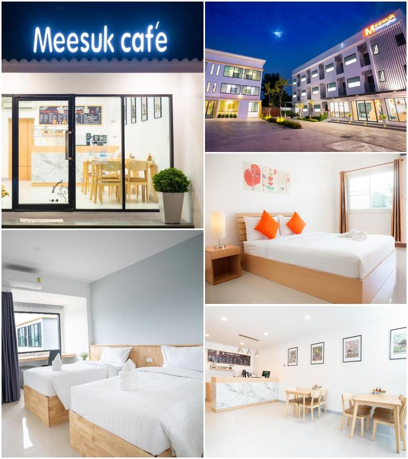โรงแรมมีสุข เชียงราย (Meesuk ChiangRai Hotel)