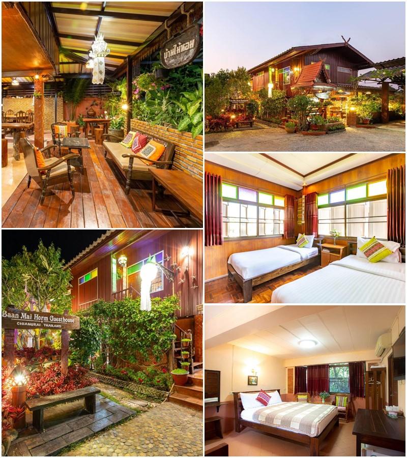 บ้านไม้หอม เกสท์เฮาส์ (Baan Maihorm Guesthouse)