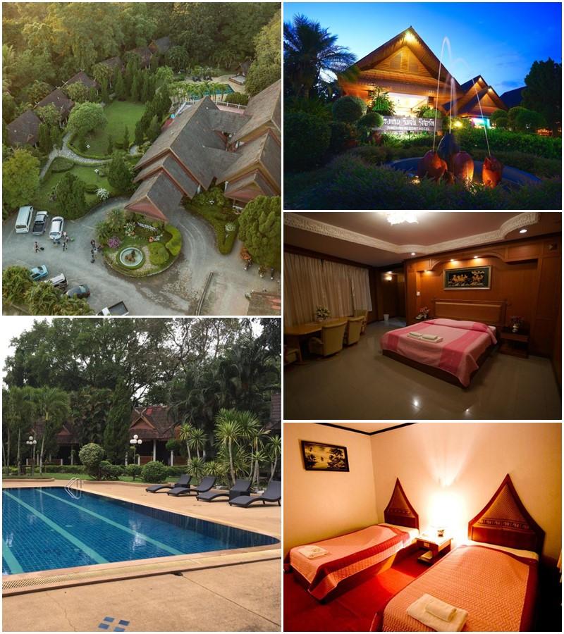 โรงแรมริมจัน รีสอร์ท (Rimchan Resort Hotel)