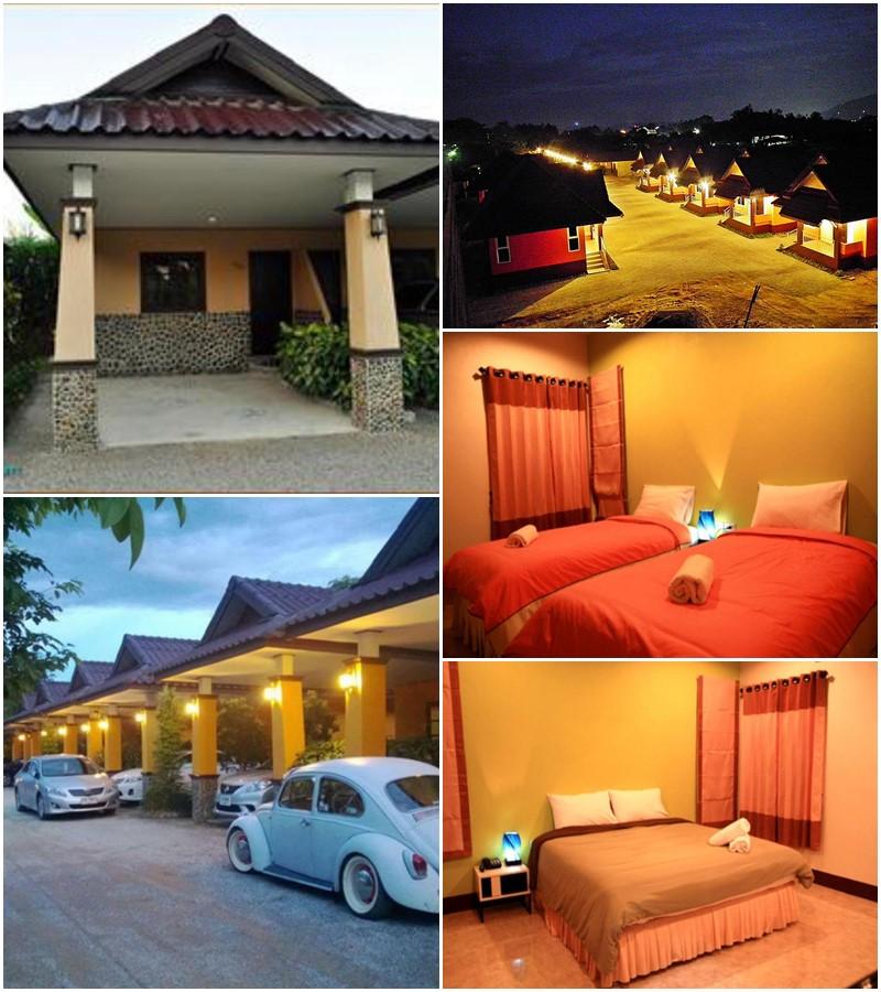 สวนศิริ รีสอร์ท (Suansiri Resort)