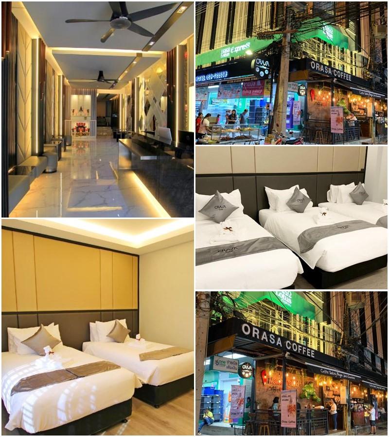 โรงแรมอรษา (Orasa hotel)