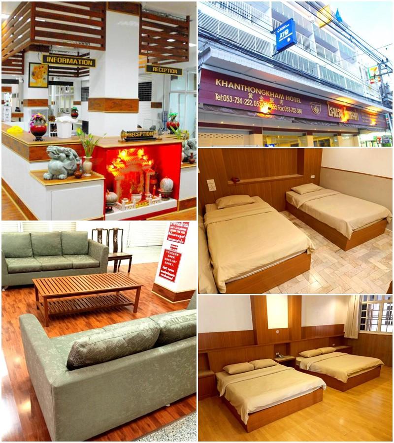 โรงแรมขันทองคำ (Khanthongkham Hotel)