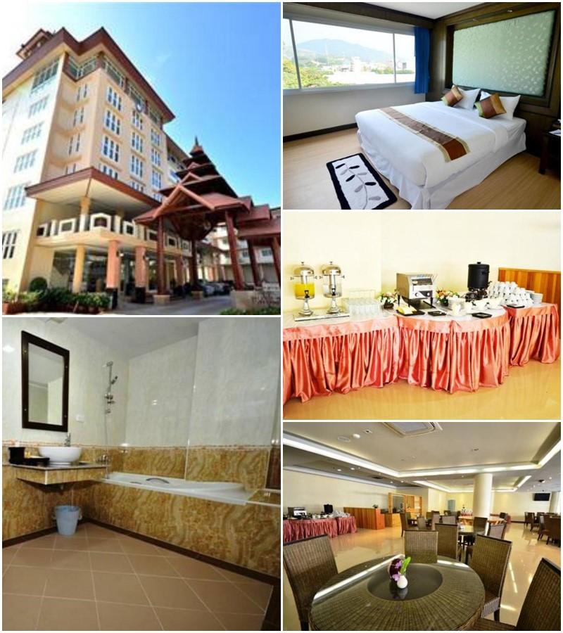 ปิยะพร พาวิลเลี่ยน โฮเทล (Piyaporn Pavilion Hotel)