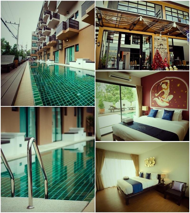 โรงแรมเมธารา (Maytara Hotel)